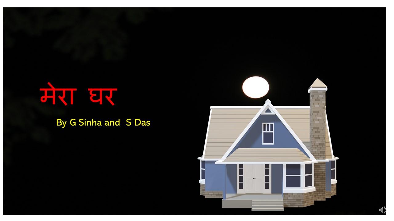 Hindi basic words for children : mera ghar (my home)